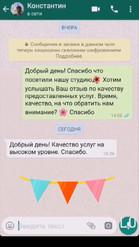 WhatsApp Image 2019-08-05 at 16.25.36.jp