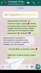 WhatsApp Image 2019-08-05 at 16.25.24.jp