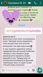 WhatsApp Image 2019-08-05 at 16.25.35.jp