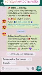 WhatsApp Image 2019-08-05 at 16.25.25.jp