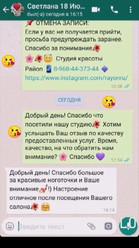 WhatsApp Image 2019-08-05 at 16.25.25(1)