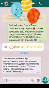 WhatsApp Image 2019-08-05 at 16.25.28.jp