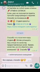 WhatsApp Image 2019-08-05 at 16.25.42(1)