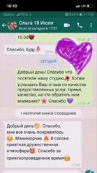 WhatsApp Image 2019-08-05 at 16.25.22(2)