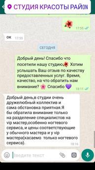 WhatsApp Image 2019-08-05 at 16.25.51(1)