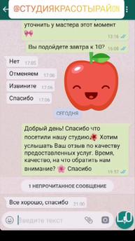 WhatsApp Image 2019-08-05 at 16.25.37.jp