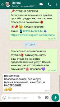 WhatsApp Image 2019-08-05 at 16.25.40(1)