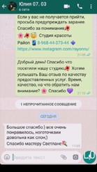 WhatsApp Image 2019-08-05 at 16.25.44.jp