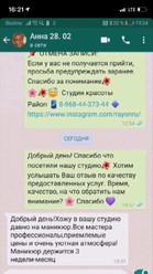 WhatsApp Image 2019-08-05 at 16.25.47.jp