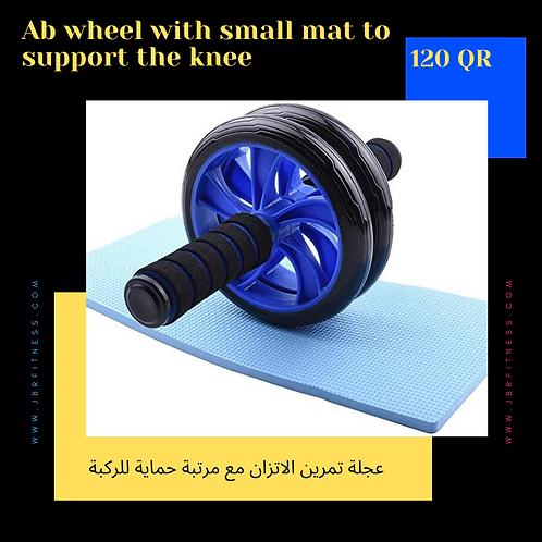 Ab wheel 077