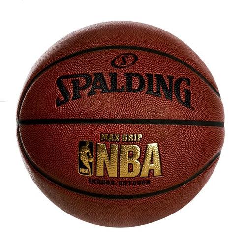 SPALDING   NBA  max grip official basketball
