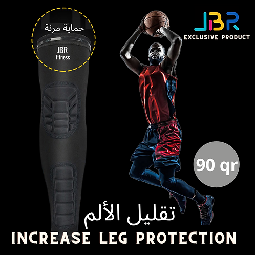 Athletic knee protection