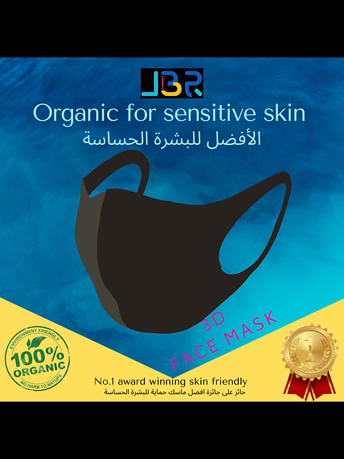 Sensitive skin face mask
