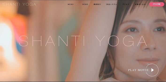 SHANTI-YOGA-HP.jpg