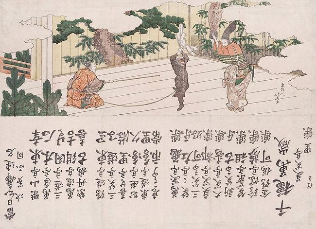Qenji-yoshida