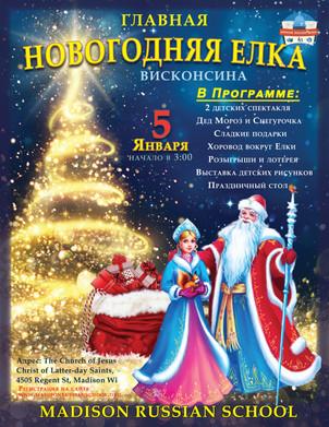 New Year celebration poster design