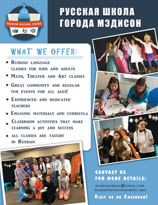 Madison Russian School flyer design