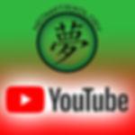 Neomatrixology Youtube.jpg