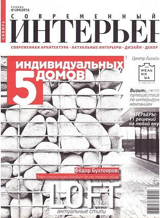 Миляева С_Страница_1.jpg