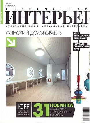 2013.06_СоврИнт_Повседневная элегантност