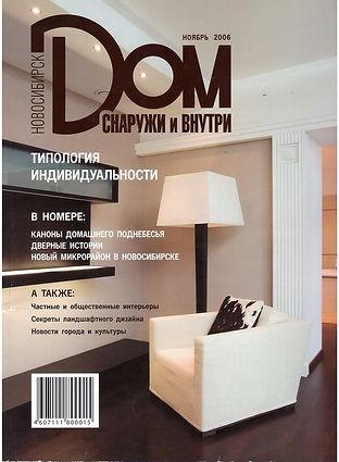 2006.11.jpg
