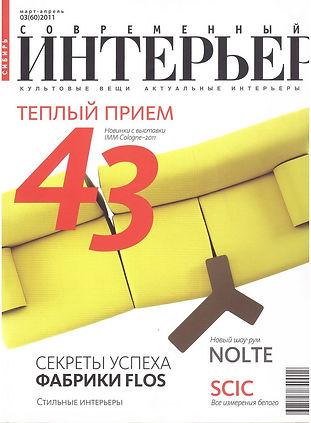 2011.04.jpeg