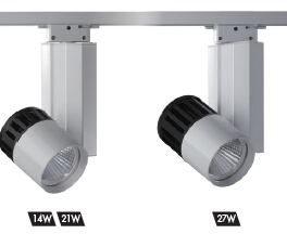 SL2A Series Track Light