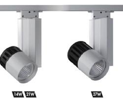 SL2A Series Track Light