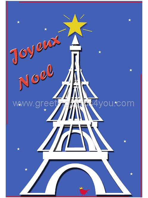 5720150019X - Joyeux Noel