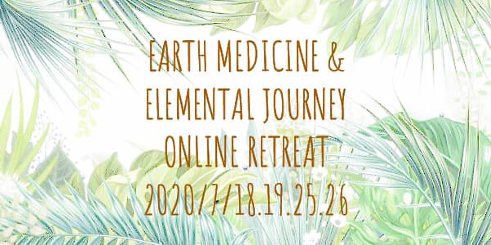 Earth Medicine & Elemental Journey オンラインリトリート by 屋久島コズミックリトリート