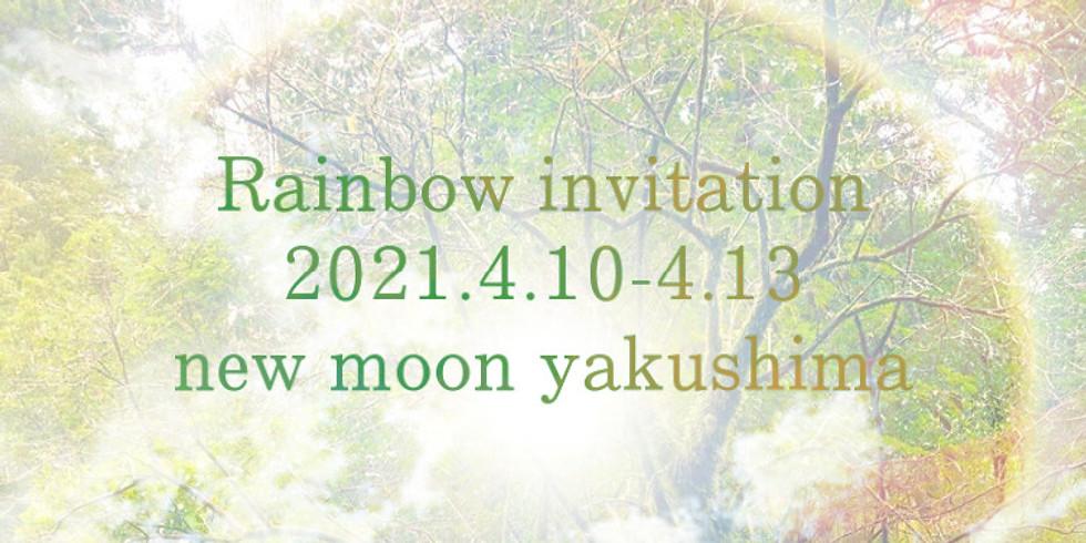 Rainbow invitation by屋久島コズミックリトリート