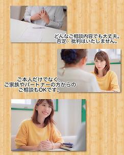 メニュー画面用.JPG