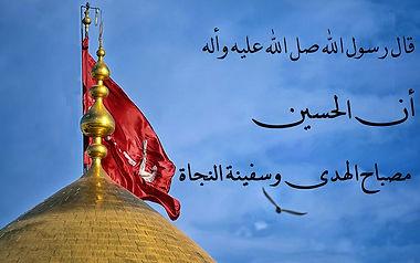 Hazrat Abbas (1).jpg