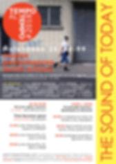 180919_TAT_2018__poster-A3_OK.jpg