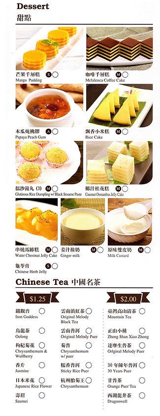 dessert p5.jpg