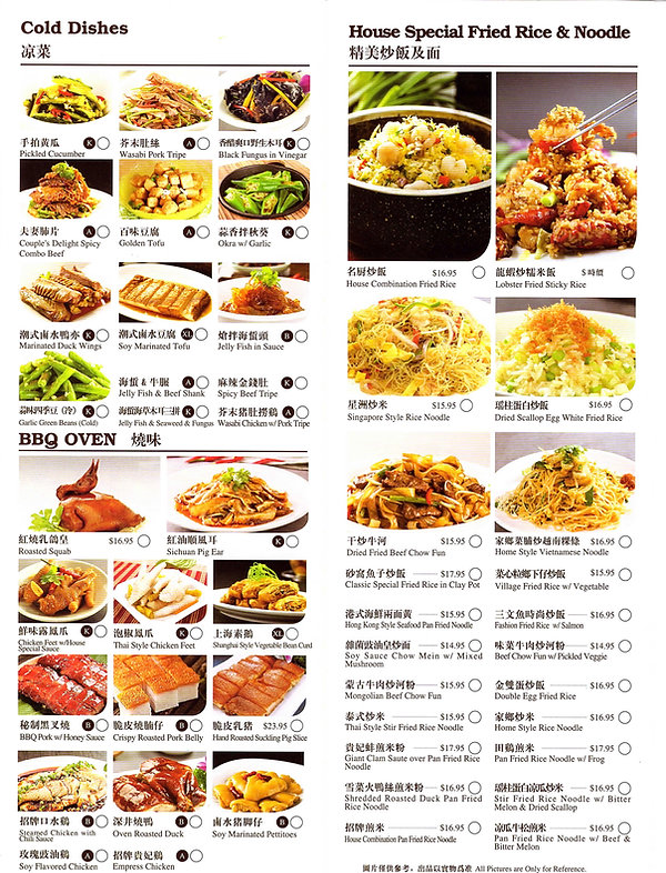 cold dishes house special p3.jpg