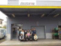 ダスキン逆井支店