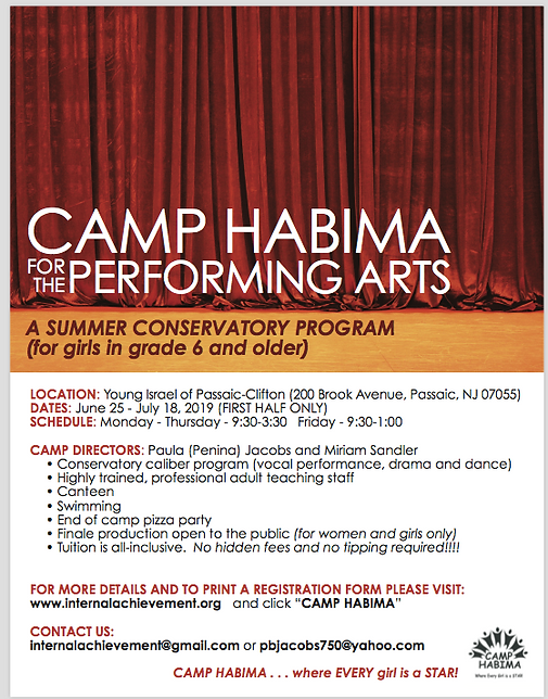 SCREENSHOT of HABIMA 2019 FLYER.png