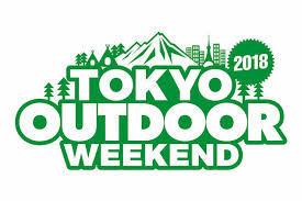 お台場『TOKYO OUTDOOR WEEKEND 2018』3/17~18出店決定