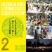 池袋で行われるIKEBUKURO LIVING LOOPに、キッチンカーで出店する事が決定しました!!5/18~20
