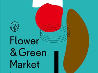 渋谷区神宮前 国連大学中庭で行われる【Flower & Green Market】に、キッチンカーで出店する事が決定しました!7/28.29