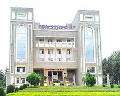reva university management quota admissi