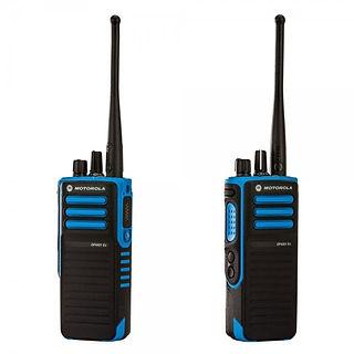 Radios DGP8050EX