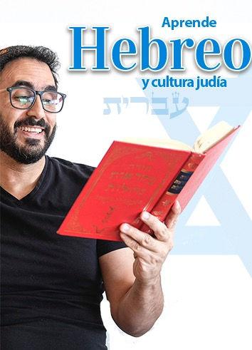 Hebreo%204_edited.jpg