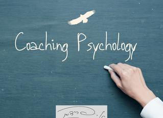 אימון בגישה פסיכולוגית