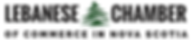 Leb Chamber Logo-1.png