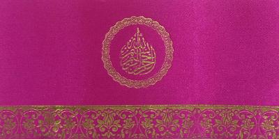 H06-Pink (Bismillah)