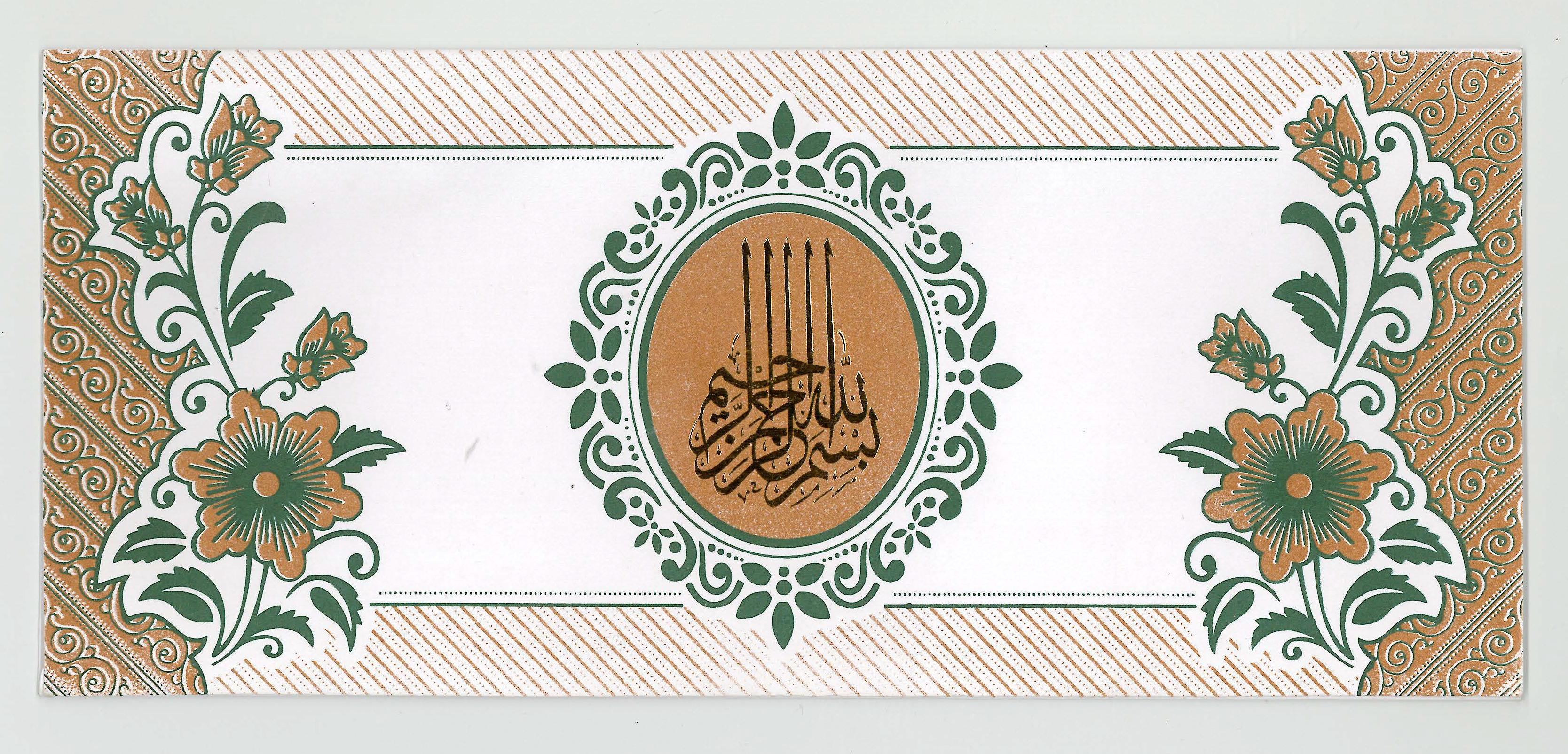 A28 - Orange-Green (Bismillah)