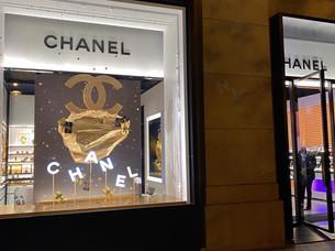 Chanel PB14.jpg