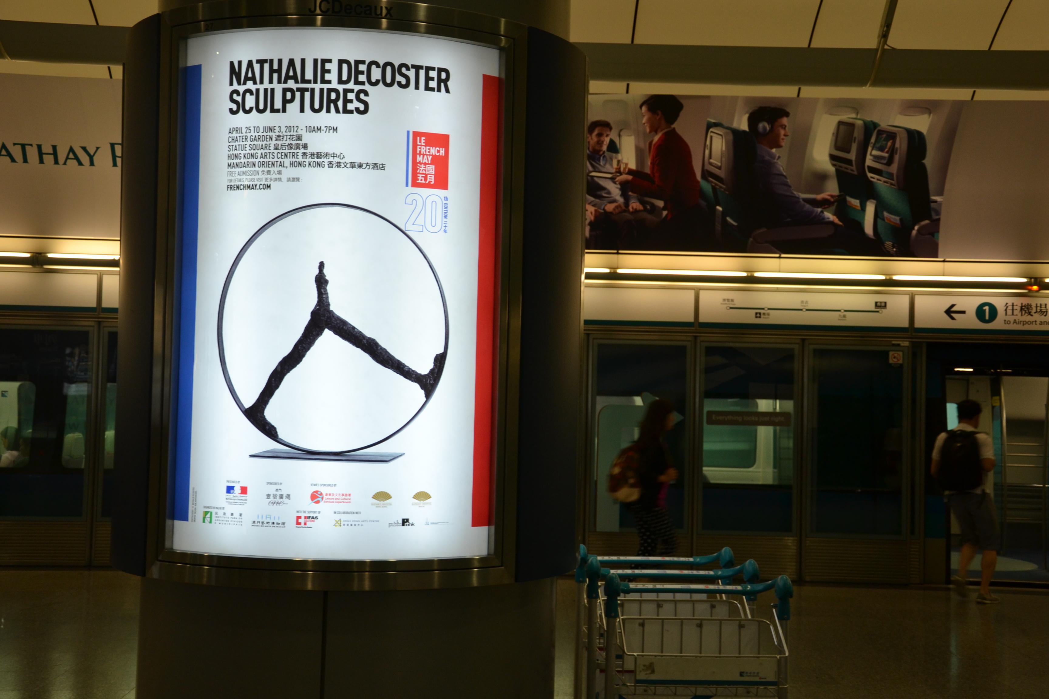 affich metro HK